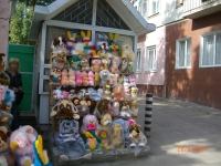 Bazar_Dolls.jpg